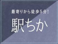 大奥 梅田店