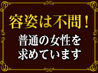 おじさま倶楽部 千葉支社