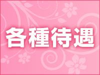 ニューハーフヘルスLIBE沖縄店