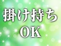 激安 沖縄 0930 奥様特急!