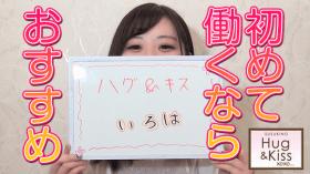 YESグループ Hug & Kissのバニキシャ(女の子)動画