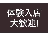 奥様恋愛館40`s50`s