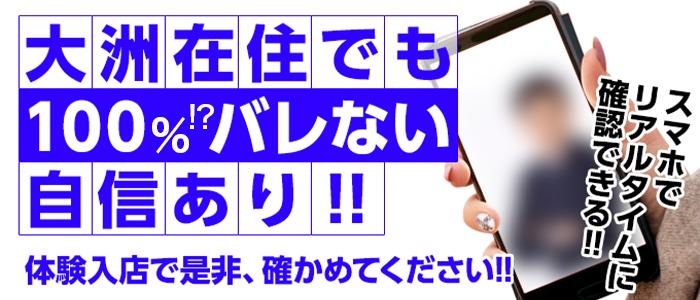 奥さま日記(大洲店)の求人画像