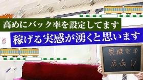 奥様電車関西全駅で待ち合わせ編の求人動画