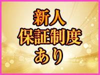 奥様会館 札幌店で働くメリット3