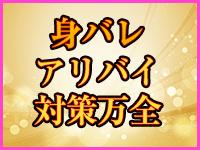 奥様会館 札幌店で働くメリット4