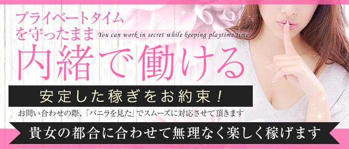 奥様生レンタル 古川店の求人画像