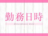 奥様生レンタル 古川店で働くメリット1