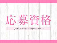 奥様生レンタル 古川店で働くメリット2