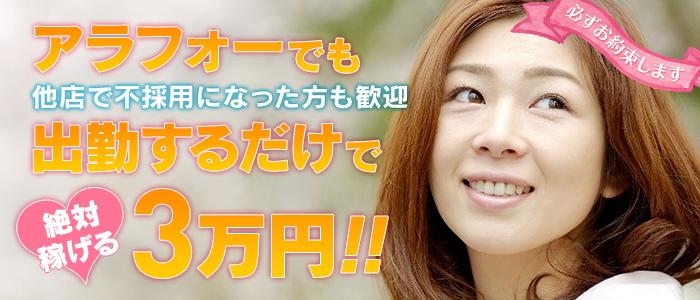 人妻・熟女・ドMな奥さん京橋