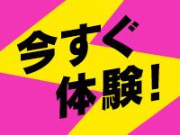 ドMな奥さん 日本橋店