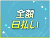 大阪OL物語