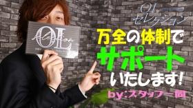 OLセレクション 宇都宮店のバニキシャ(スタッフ)動画