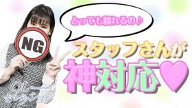 OLセレクション 宇都宮店に在籍する女の子のお仕事紹介動画