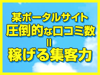 熊本FINAL STAGE 素人S級SPOTで働くメリット2