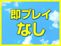 熊本FINAL STAGE 素人S級SPOTで働くメリット4