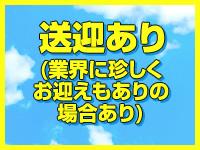 熊本FINAL STAGE 素人S級SPOTで働くメリット5