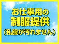 熊本FINAL STAGE 素人S級SPOTで働くメリット7