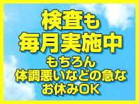 熊本FINAL STAGE 素人S級SPOTで働くメリット9