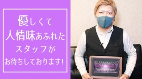 熊本FINAL STAGE 素人S級SPOTのスタッフによるお仕事紹介動画