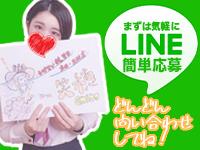 いけないOL哲学 α 太田・足利店で働くメリット2
