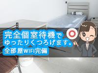 いけないOL哲学 α 太田・足利店で働くメリット7