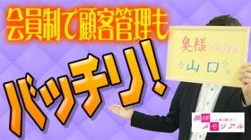 奥様メモリアルのバニキシャ(スタッフ)動画