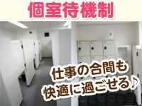 #オナクラなう高知店「DIVAグループ」