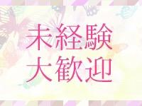 福山デリヘルお値段以上お~ば~らっぷ