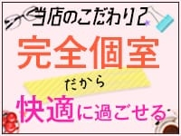 オナクラステーション梅田店