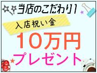 オナクラステーション 神戸店で働くメリット3