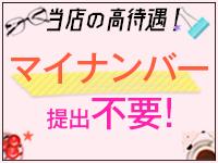 オナクラステーション 神戸店で働くメリット7