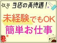 オナクラステーション 神戸店で働くメリット8