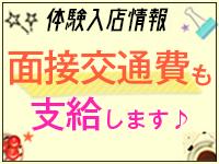 オナクラステーション京橋で働くメリット5