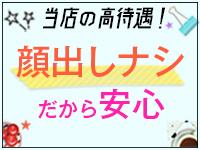 オナクラステーション京橋で働くメリット6