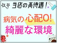 オナクラステーション京橋で働くメリット9