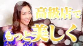 ワンカラットのバニキシャ(女の子)動画