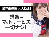 おねだり本店2熊本