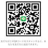 【おねだりグループ】の情報を携帯/スマートフォンでチェック
