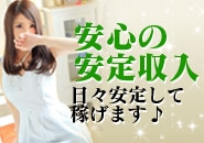 おねだり本店(熊本)の寮画像1