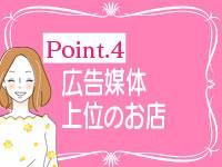 おねだり本店(熊本)で働くメリット4