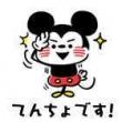 札幌お姉さんCLUBの面接人画像