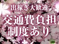 one more奥様