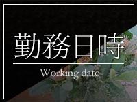 One More奥様 蒲田店