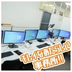 One More奥様 町田相模原店で働くメリット2