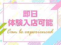 One More奥様 町田相模原店で働くメリット4