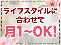 ONE ROOM 札幌店で働くメリット3