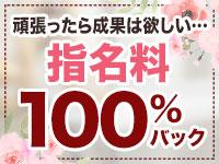 ONE ROOM 札幌店で働くメリット6
