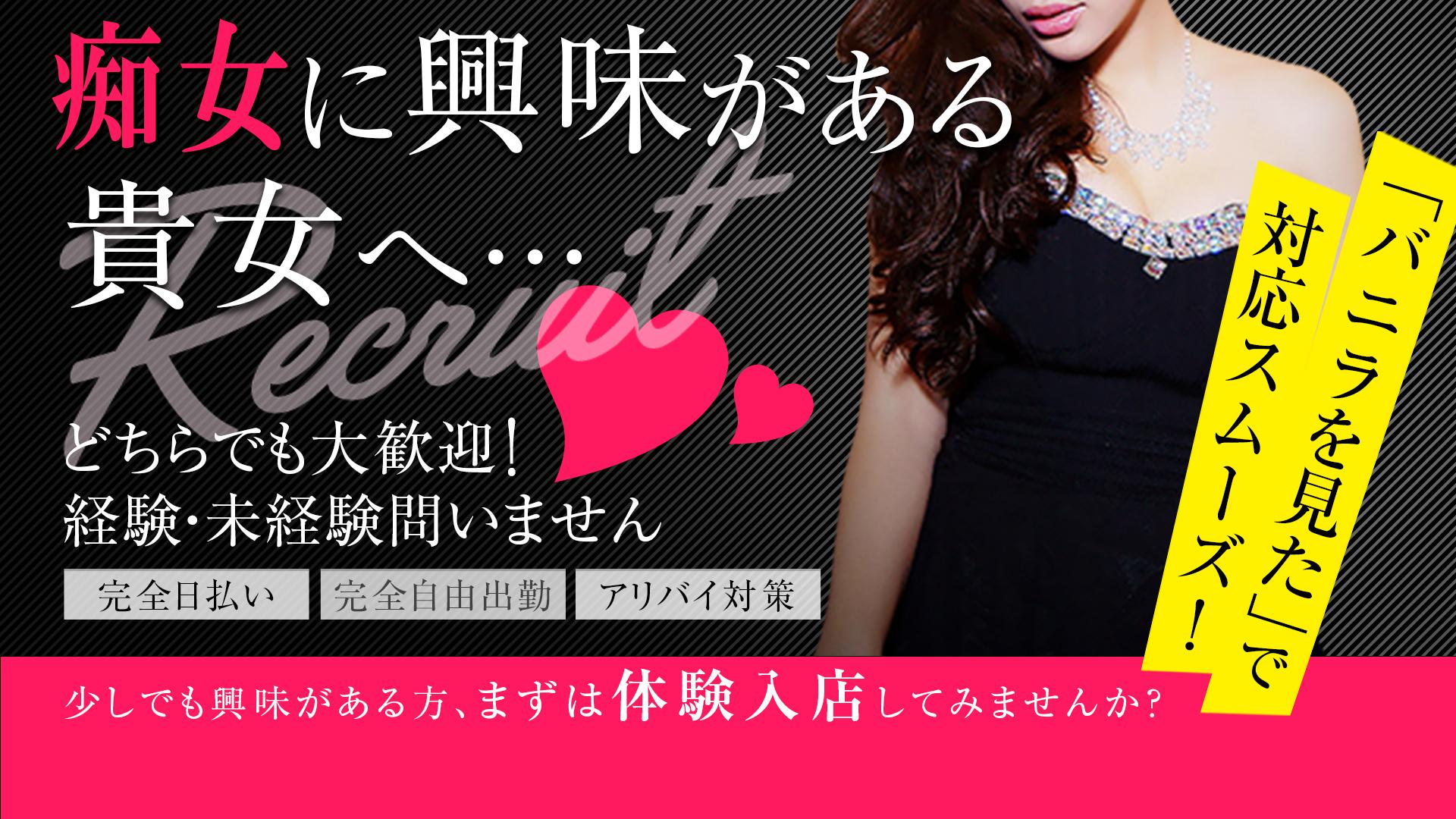 おねえさん倶楽部 福島店の求人画像
