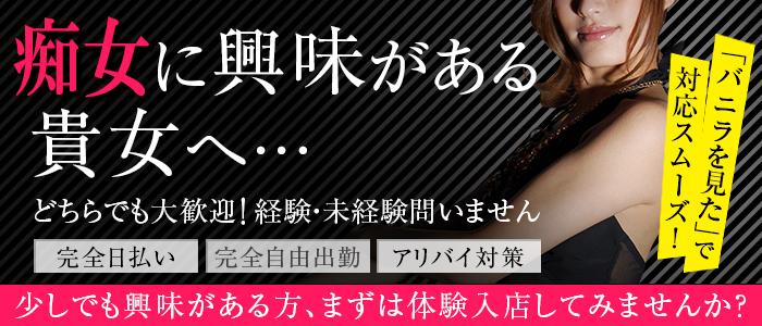おねえさん倶楽部 福島店の未経験求人画像